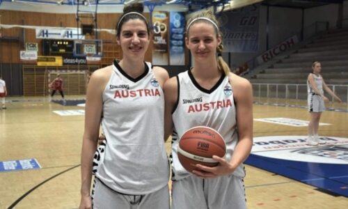 Bascats Spielerinnen im Trikot der österreichischen Nationalmannschaft